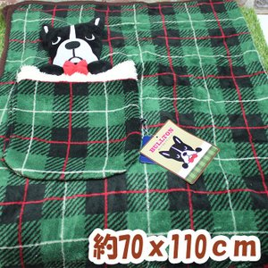 ブルトンのぬいぐるみブランケット ブルドッグのキャラクター犬ブルトンのブランケット ブルトンナップ(GR)|or-box|02