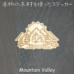 【期間限定Pアップ】WOOD STICKER Mountain Valley ウッド ステッカー 木 シール 車 バイク 自然素材 生分解素材 おしゃれ かっこいい|or-select