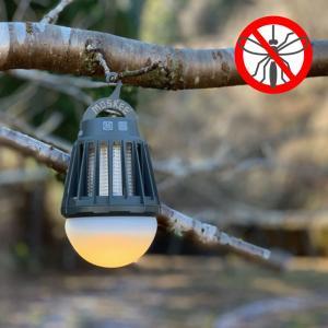MOSKEE yuragi  LED ライト ランタン おしゃれ かわいい 白色 暖色 防水 災害 ...