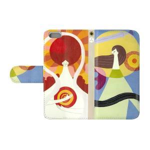 大好評の『日本の神様カード』手帳型iphoneケースに待望の「iphone7専用」シリーズが加わりま...