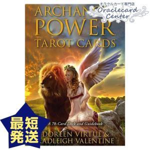 夢を叶えるための勇気をもらえる  ドリーン・バーチューのタロットカード第二弾は、全てのカードに大天使...