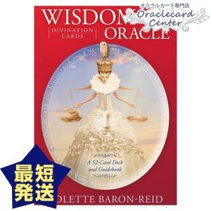 ウィズダムオラクルカード 最短発送 お急ぎ便 平日即日発送 コレット・バロン・リード oraclecards