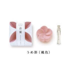 香菓 かぐのみ うめ型 桃色 1入 オイル付 橘の香り プチギフト|oraho