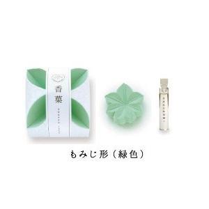 香菓 かぐのみ もみじ型 緑色 1入 オイル付 橘の香り プチギフト|oraho