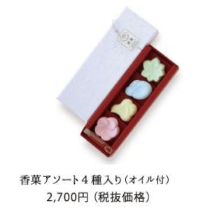 香菓 かぐのみ アソート4種入り オイル付 橘の香り プチギフト|oraho