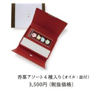 香菓 かぐのみ ギフトアソート4種入り オイル付 橘の香り 皿付 プチギフト|oraho