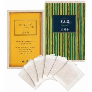 名刺香 かゆらぎ 金木犀 匂い袋 プチギフト|oraho
