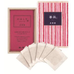 名刺香 かゆらぎ 薔薇 ローズ 匂い袋 プチギフト|oraho