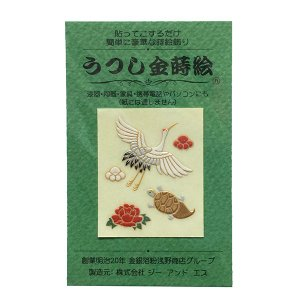 【メール便対応】うつし金蒔絵シール 鶴亀|oraho