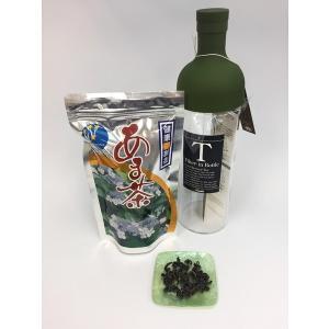 甘茶100gと水出し茶用ボトルセット ギフト 岩手県 九戸村...