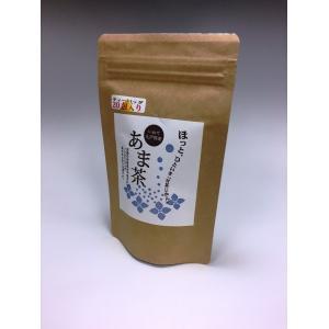 甘茶 あま茶ティーパック 20包入 岩手県 九戸村産 花まつり 健康 ゼロカロリー ノンカフェイン|oraho