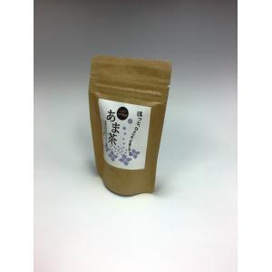 甘茶 あま茶リーフ 10g 岩手県 九戸村産 花まつり 健康 ゼロカロリー ノンカフェイン|oraho