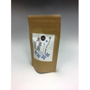 甘茶 あま茶リーフ 30g 岩手県 九戸村産 花まつり 健康...