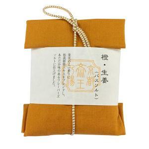 フレーバーズバスソルト 1回分 橙・生姜エキス入り 入浴剤 プチギフト メール便OK|oraho