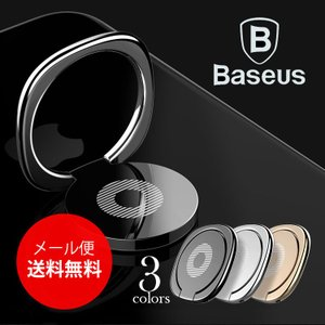 baseus 正規品 一体型バンカーリング コンパクトに収納できる