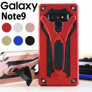 ◆商品情報◆ スマホケース Galaxy Note9 ギャラクシーノート9 SC-01L ケース ス...