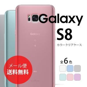 ◆商品情報◆ スマホケース Galaxy S8 ケース スマホカバー SC-02J SCV36 クリ...