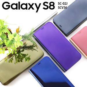 Galaxy S8 ケース 手帳型 SC-02J SCV36 GalaxyS8 ミラー カバー 光沢...