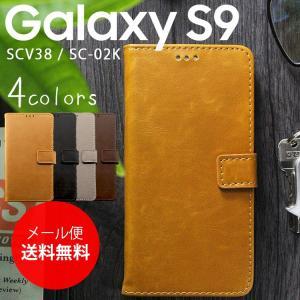 Galaxy S9 ケース 手帳型 SCV38 SC-02K GalaxyS9 レザー アンティーク...