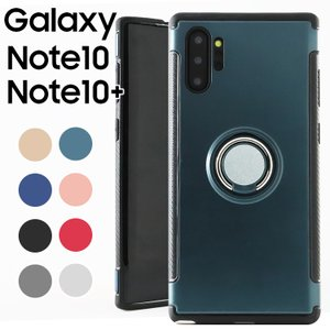 Galaxy Note10+ ケース plus Note10 カーボン調 リング 付 TPU PC ...