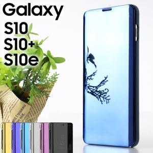 商品名称 ミラーコーティング スケルトン手帳型ケース   適応機種 Galaxy S10 / S10...