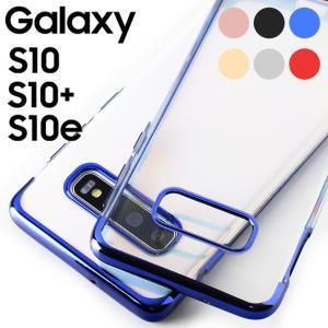 商品名称 メタルカラーフレームTPUケース   適応機種 Galaxy S10 / S10+ / S...