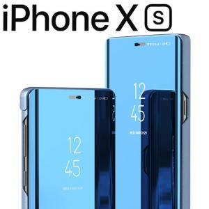 iPhone XS ケース 手帳型 iPhoneXS ミラー カバー 光沢 耐衝撃 ケース 手帳 ア...