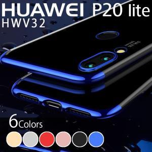 商品名称 メタルカラーフレームTPUケース   適応機種 HUAWEI P20 Lite    素材...