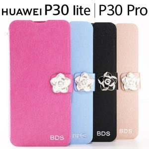 Huawei P30 Lite ケース 手帳型 HWV33 HW-02L P30Pro かわいい 薄...