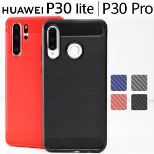 Huawei P30 Lite ケース HWV33 HW-02L P30Pro 薄型 耐衝撃 カバー...