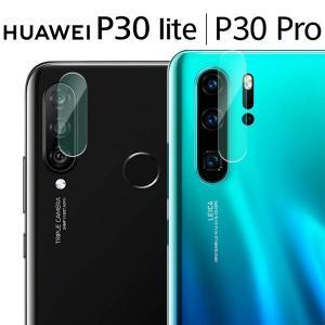 Huawei P30 Lite カメラフィルム HWV33 HW-02L P30Pro カメラレンズ...