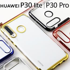 Huawei P30 Lite ケース HWV33 HW-02L P30Pro シンプル おしゃれ ...