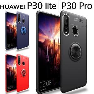 Huawei P30 Lite ケース HWV33 HW-02L P30Pro スマホリング 付き ...