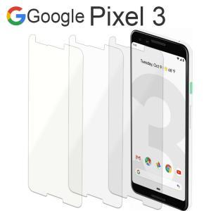 ◆商品情報◆ Google Pixel3 保護フィルム ブルーライトカット マット さらさら 光沢 ...