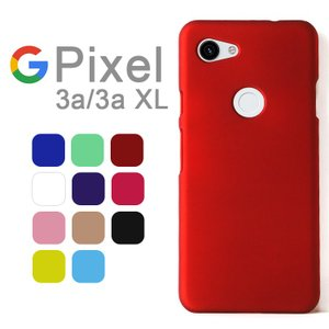 Google Pixel 3a ケース Pixel3aXL 耐衝撃 シンプル さらさら スマホケース...