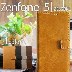商品名称 PUレザー手帳型ケース   適応機種 Zenfone 5 ZE620KL   カラー  キ...
