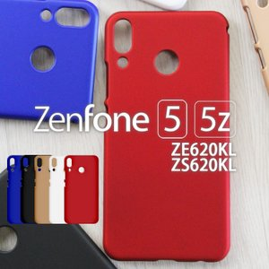Zenfone 5Z ケース ZS620KL Zenfone5Z 耐衝撃 シンプル さらさら スマホ...
