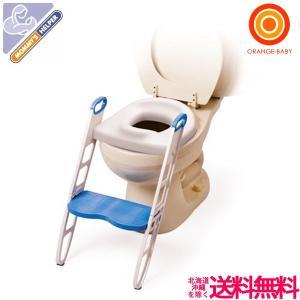 ダッドウェイ ふかふかトイレトレーナー】【送料無料 沖縄・一部地域を除く】|orange-baby