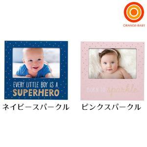pearhead(ペアヘッド) フォトフレーム|orange-baby