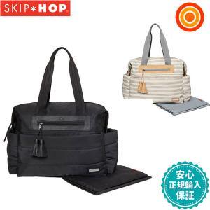 SKIPHOP(スキップホップ) マザーズバッグ ライトフェザー【送料無料 沖縄・一部地域を除く】 orange-baby