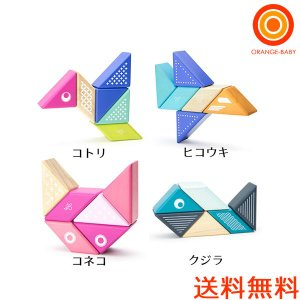 tegu マグネットブロック 6ピース【送料無料 沖縄・一部地域を除く】|orange-baby