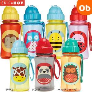 SKIPHOP(スキップホップ) アニマル・ストローボトル