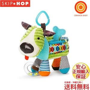 SKIPHOP(スキップホップ) バンダナバディーズ・ストローラートイ ドッグ