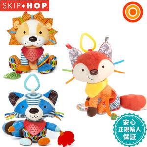 SKIPHOP(スキップホップ) バンダナバディーズ