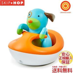 SKIPHOP(スキップホップ) ドッグ・ウェーブライダー