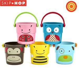 SKIPHOP(スキップホップ) アニマル・バスカップ