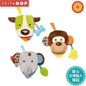 SKIPHOP(スキップホップ) バンダナバディーズ・パペットブック