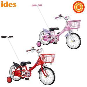 ides アイデス カジとり カジー14インチ 自転車 ディズニー ミッキー ミニー【ラッピング不可商品】|orange-baby