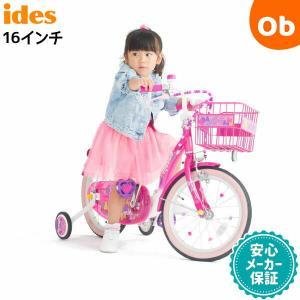 アイデス ミニーマウス ポッピンリボン16インチ ピンク 自転車【ラッピング不可商品】【送料無料 沖縄・一部地域を除く】|orange-baby