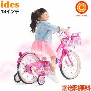 【11月下旬入荷予約分】アイデス ミニーマウス ポッピンリボン18インチ ピンク 自転車【ラッピング不可商品】【送料無料 沖縄・一部地域を除く】|orange-baby